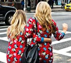 pigiamaStreetParty
