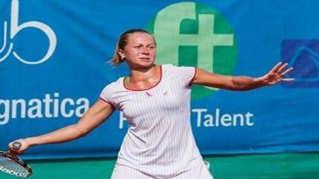 1330230_anastasia-grymalska-vince-il-torneo-ITF-Beinasco-25.000_thumb_big